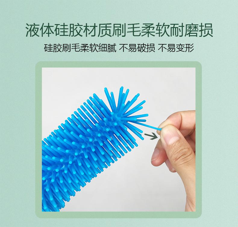 硅胶清洗刷
