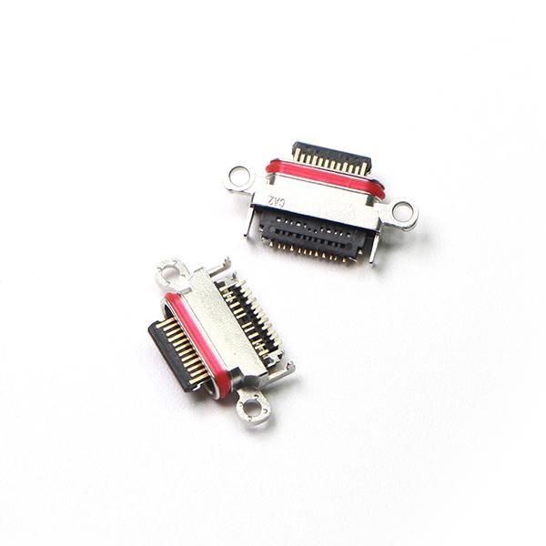 防水Type-C连接器接口