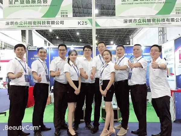 2019电子烟产业链展览会
