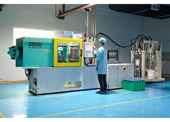 立科硅胶制品厂
