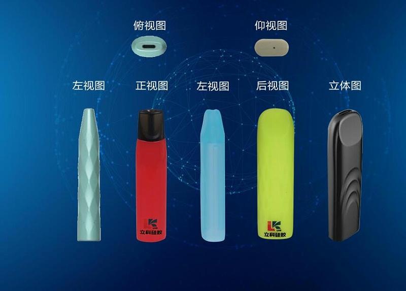 电子烟应用解决方案