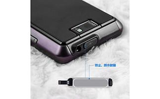 USB口防水包胶
