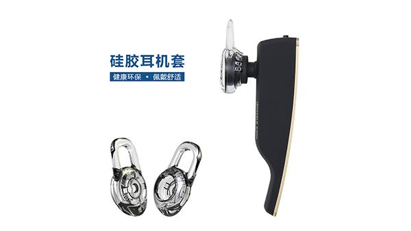 硅胶耳塞防护套