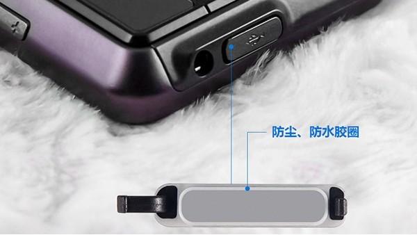 USB防水盖包胶工艺